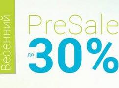 Весенний PreSale от Ламоды – яркие обновки со скидкой до 30 %