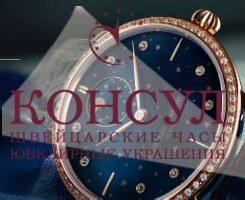 Швейцарские часы недорого - это возможно!