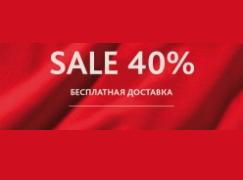 Двойная выгода от Lacoste: скидки до 40 % и бесплатная доставка