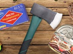Утконос предлагает сварить кашу из топора