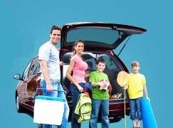 Скидки от 30 до 80 % на товары для отдыха и путешествий от Aliexpress