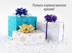 Бесплатная доставка из США на Достами.ру