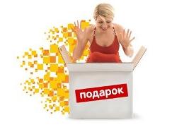 «Зарядись по полной!» - подарки к мобильным аккумуляторам GP в Ситилинке