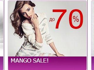 Распродажа бренда MANGO в магазине Вайлдберриз