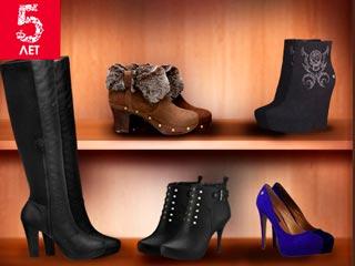 5 модных пар обуви со скидкой 20% в OTTO