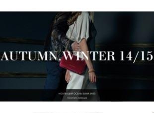 Новая коллекция обуви осень-зима 14/15 уже в Carlo Pazolini