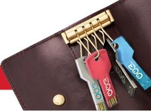 «Ключ к выгоде» – скидка до 2 400 рублей от 003.ru
