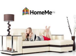 Диваны и кресла в Homeme