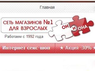 Программа лояльности OnOna.ru