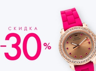 «Тик, так, Sale!» на Wildberries