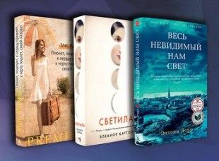 Буквоед дарит книги и шанс поехать во Франкфурт за репост