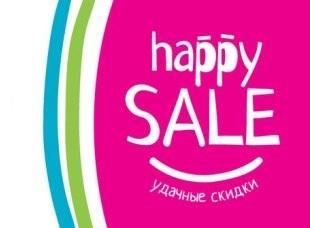 Happy Sale от Acoola Kids – скидки до 50 % на все