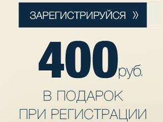 400 руб. в подарок и еще 4 способа сэкономить в Tom Tailor