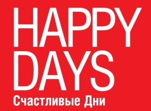 Happy Days на Concept Club – скидки до 90 %