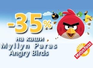 Успей купить каши Paras Angry Birds со скидкой 35 % на Акушерство.ру