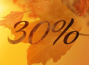 Межсезонная распродажа на Lamoda – дополнительная скидка 30 % на 15 000 новинок