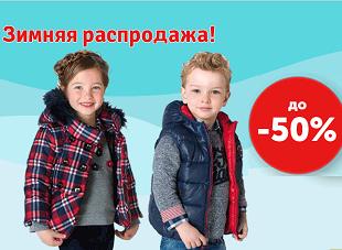myToys объявляет зимнюю распродажу