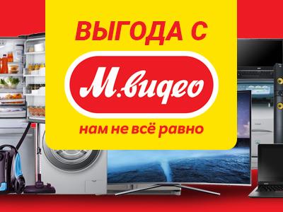 Выбирай: тройной cash back, рассрочка 0% на всё или скидка до 30 000 руб.!