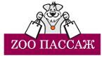 Zoopassage.ru