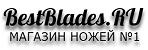 Bestblades.ru