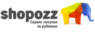 Шопозз
