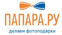 Папара