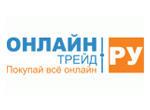 Onlinetrade.ru