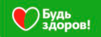 Аптека Будь Здоров