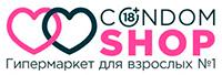 Кондом Шоп