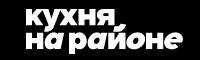 Localkitchen.ru