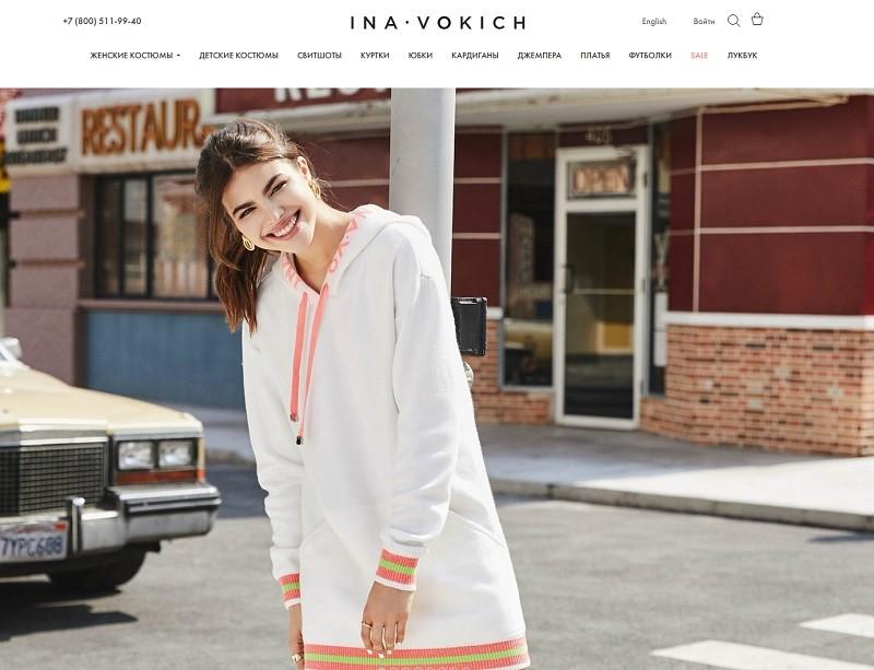 Inavokich.ru главная