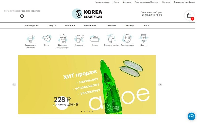 Корея Бьюти Лаб главная