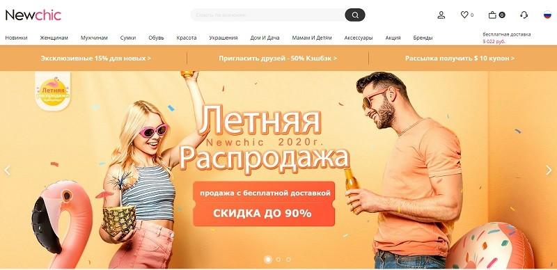 Newchic.com главная