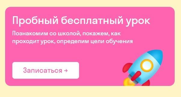 Skysmart.ru акции