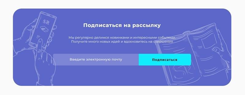 Smartreading.ru акции
