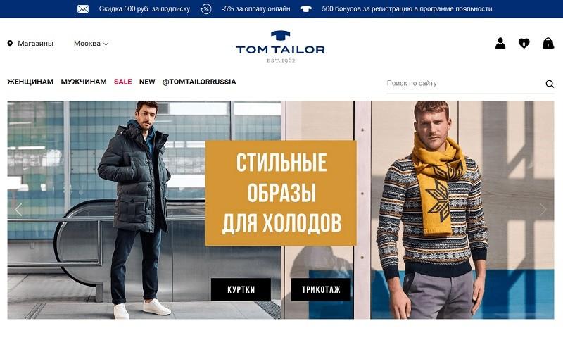 Том Тэйлор главная