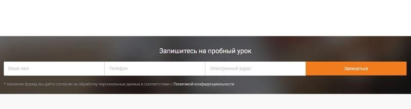 Tutoronline.ru акции
