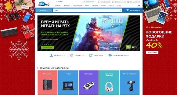 О магазине Oldi.ru