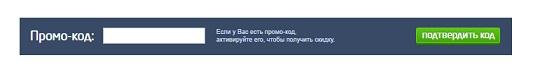 Промокоды для магазина Samsonite.ru