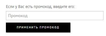 Промокоды для магазина Koffer.ru