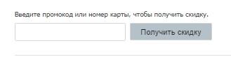 Промокоды для магазина Lucia-shop.ru
