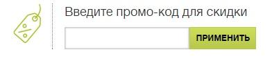 Промокоды для магазина Marksandspencer.ru