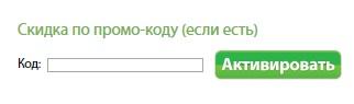 Промокоды для магазина Fran-mebel.ru