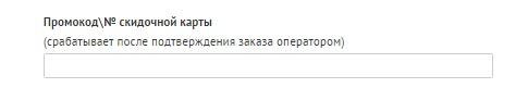 Промокоды для магазина Consul.ru