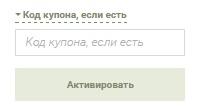 Скидочные купоны для магазина Perfectoria.ru