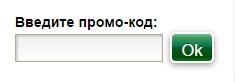 Промокоды для Papajohns.ru