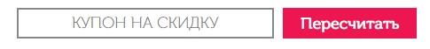 Скидочные купоны для магазина Mygiftcard.ru
