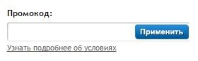 Промокоды для магазина Kubirubi.ru