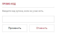 Промокоды для магазина Moulinex.ru