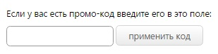 Промокоды для магазина Toyway.ru